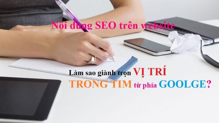 Dịch vụ viết nội dung website – vũ khí bí mật để bán hàng hiệu quả